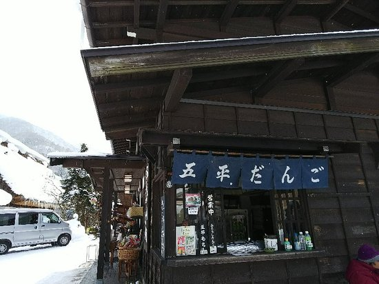 Oishimbo