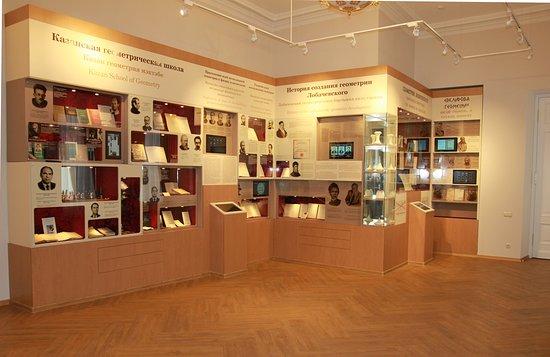 Museum of Nikolai Lobachevsky