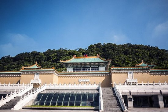 National Palace Museum Admission...