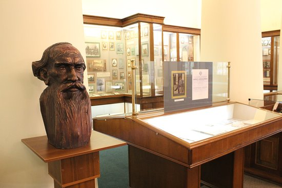 Museum of History of the Kazan University
