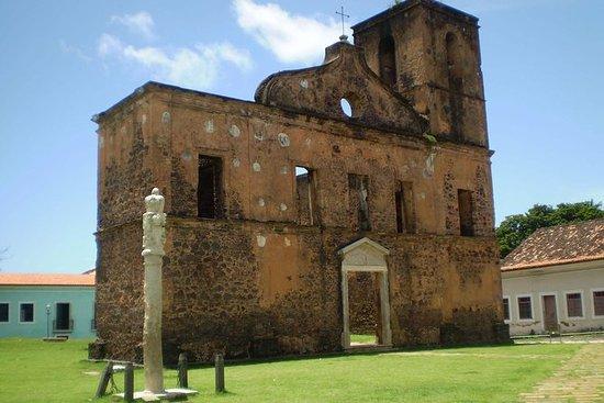 Alcantra市的历史之旅从圣路易斯(SãoLuis)出发
