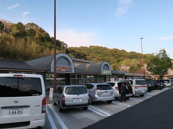 Akatsuka Parking Area Inbound