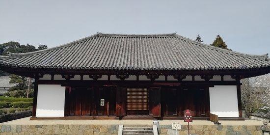 Taima-dera Temple Kodo