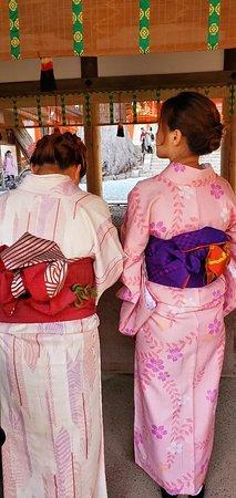 Japão: Japan