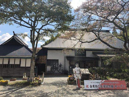 Kanakuri Shizo's Birthplace Memorial