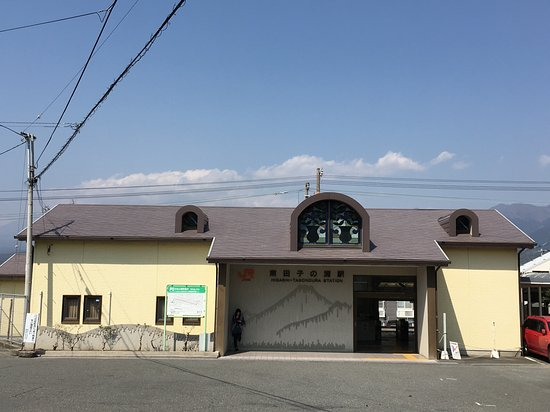 Fuji, Japão: 東田子の浦駅