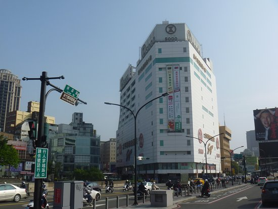 ‪Pacific Sogo Department Store‬
