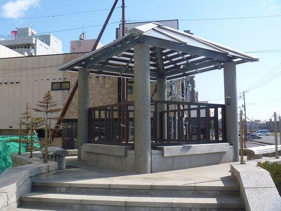 La Vista Kushirogawa Ashiyu