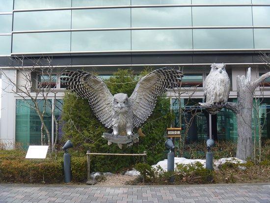 Monument Kita no Dobutsutachi Shimafukuro
