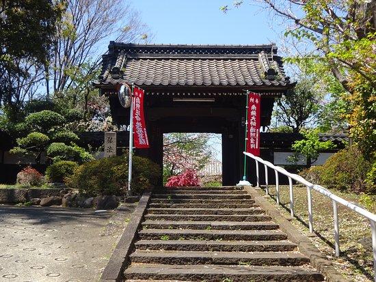 Raifukuji Temple