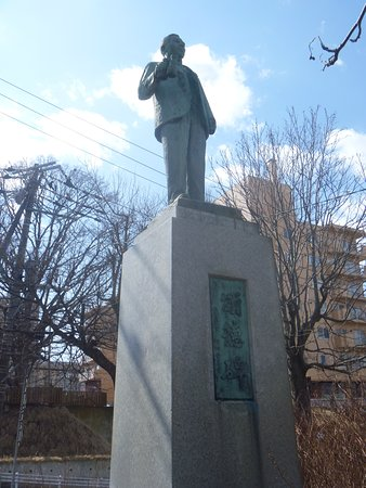Sagaku Okina Statue
