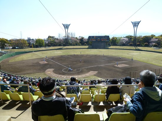Sagamihara Municipal Thirty Four Sagamihara Stadium