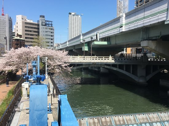 Koraibashi Bridge