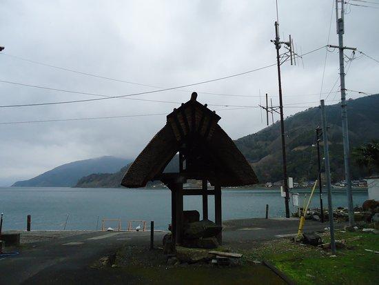 Shisokumon