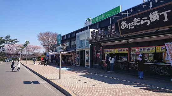 Motomiya, Giappone: 軽食が充実