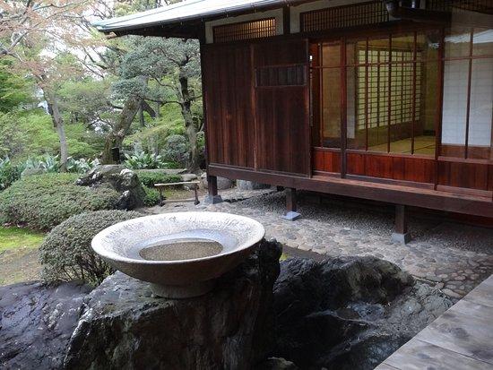 Japão: Voyage au Japon Tokyo
