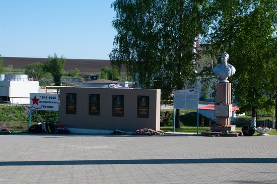 The Monument to Stepanishhev