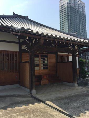 Enshin-ji Temple
