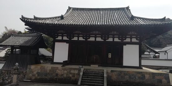 Kon-do Temple of Taima-dera