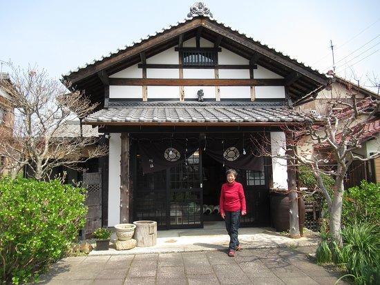 Otsue Enoyakata Kokeian