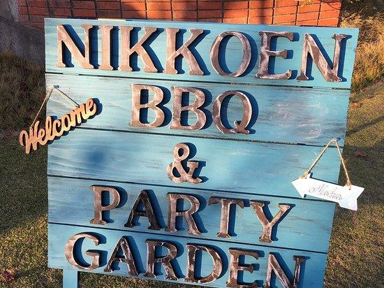 NIKKOEN BBQ &PARTY GARDEN IN HYOGO: 完全予約制の隠れ家的プライベートガーデン