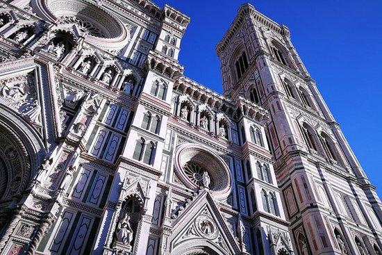 佛羅倫薩大教堂,洗禮堂,Museo del Duomo小團體旅遊與圓頂門票