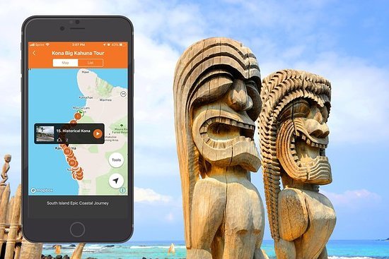 ビッグアイランド - コナビッグカフナGPSドライビングツアーアプリ