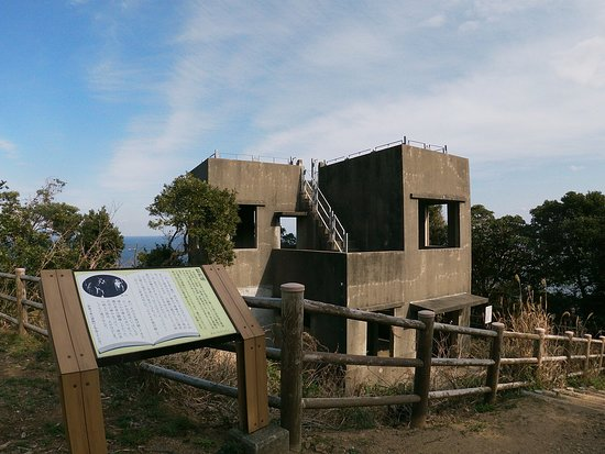 Kantekishou Ruin