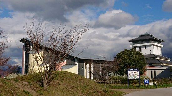Kampo Museum