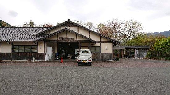 Genjono Yakata, Nakayama Herb Park