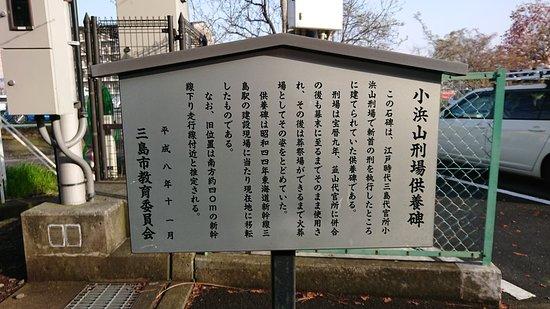 Kohamayama Keijo Kuyo Monument