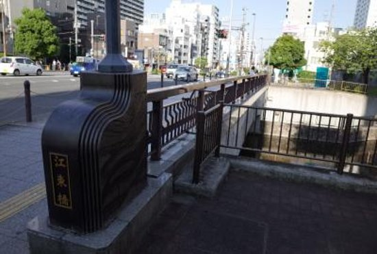墨田区, 東京都, 立体的