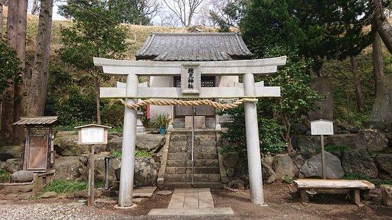 Homi Shrine