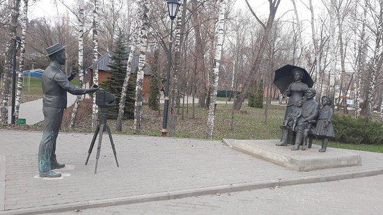 Fotografiya na Pamyat Monument