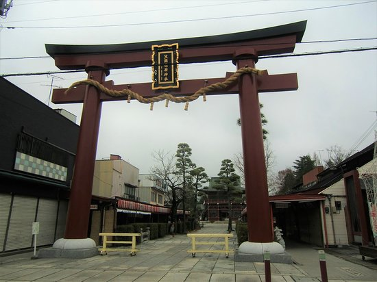 Kasama Inari Shrine: 大鳥居