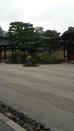 Exemple de jardin.