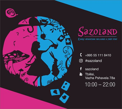 Sazoland
