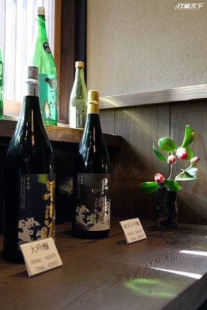 Miyake Hikoemon Brewery