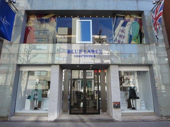 Blue Label Crestbridge Harajuku House