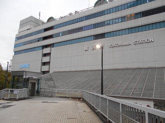 Lumine Yokohama
