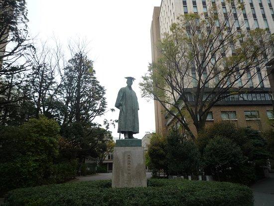 Okuma Shigenobu Statue
