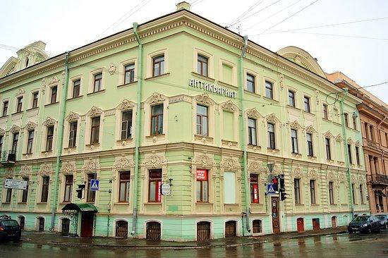 "Antique Shop-Salon ""Stary Peterburg"""