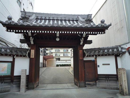 Tomb of Saikaku Ihara - Seiganji Temple