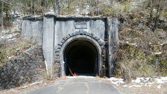 Yamabushi Tunnel