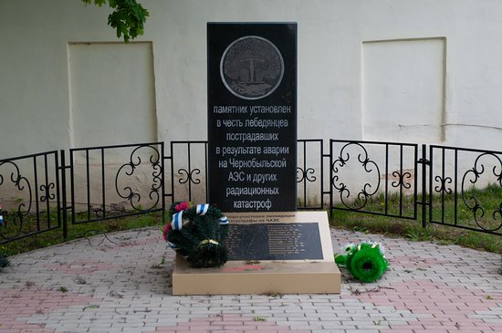 Memorial Sign in Honor of the Liquidators of the Chernobyl Accident