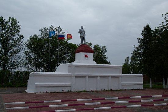 Monument to  V. I. Lenin