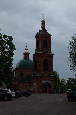 Staro-Kazanskiy Sobor