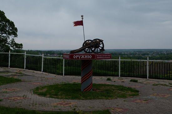 Pushka Monument