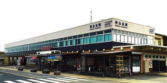 Tottori, Japan: 砂丘会館の外観
