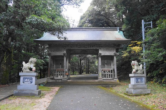Shitori Shrine